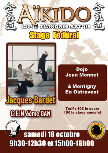 stage aikido bardet